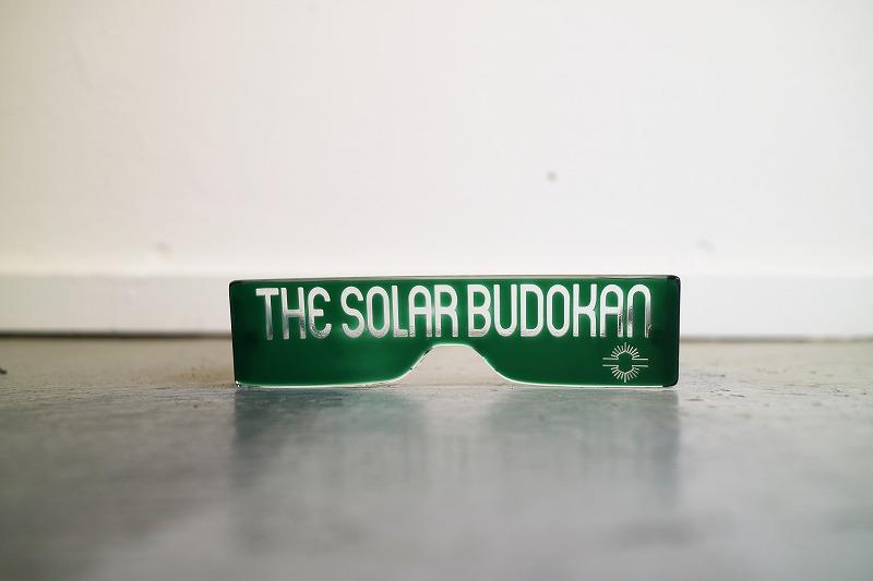 solar.1.grn.2