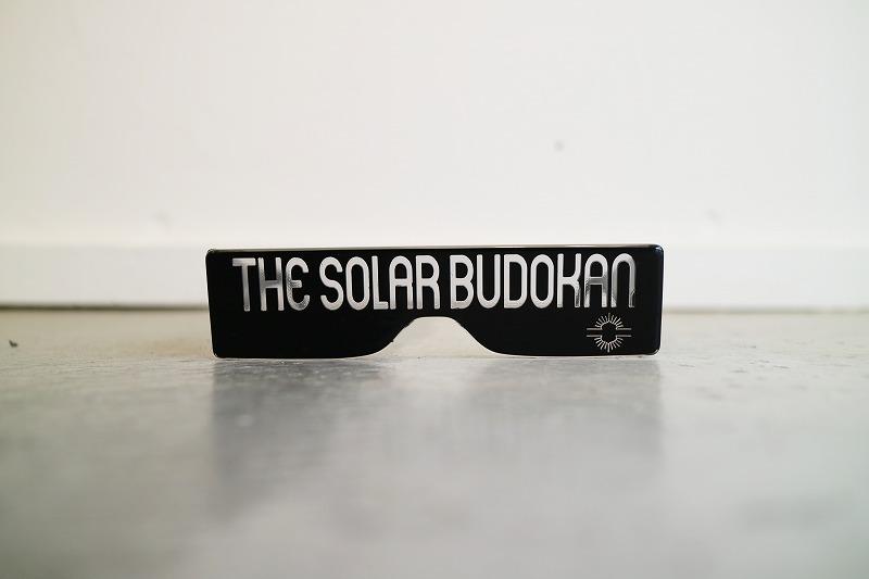 solar.1.blk.2