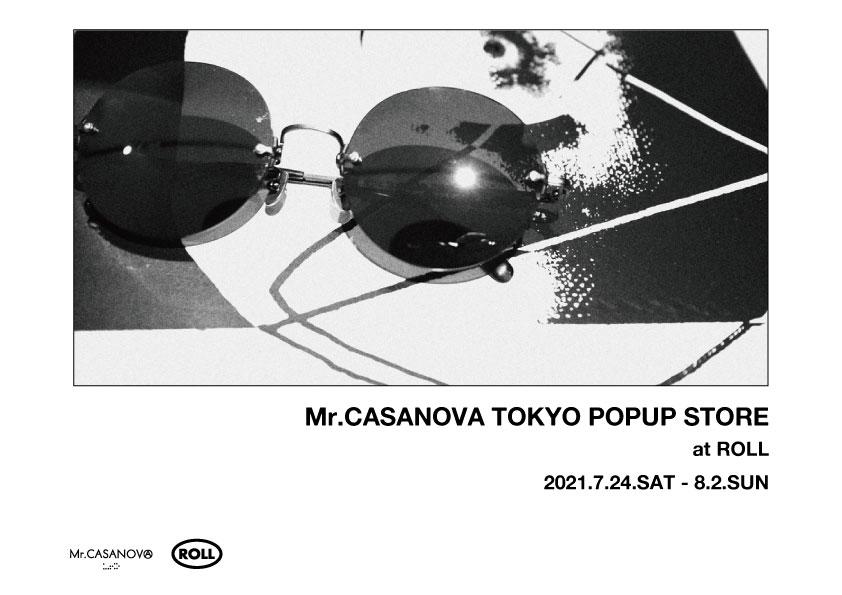 tokyo.popup.2